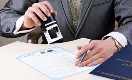 Регистрация предприятий (ООО и ИП)