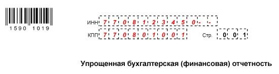 КНД 0710096